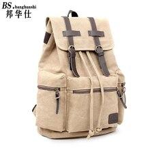 2017 Fashion arc shoulder strap zipper stable informal bag males backpack faculty bag canvas bag designer backpack males