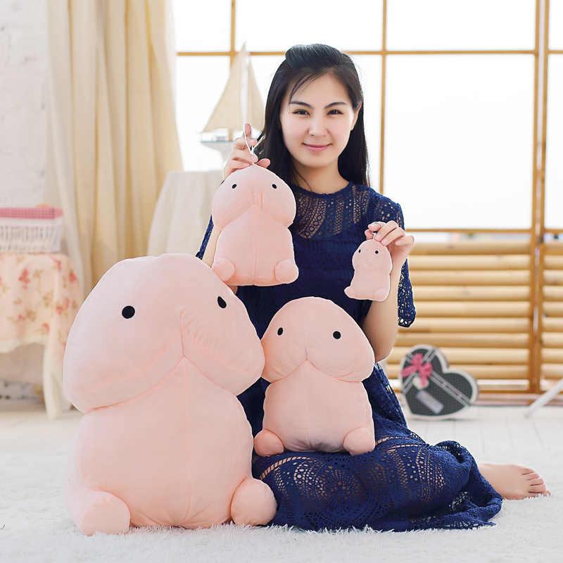 USHIHITO สร้างสรรค์น่ารักอวัยวะเพศชายของเล่นตุ๊กตาหมอนเซ็กซี่นุ่มตุ๊กตาหมอนตลกจำลองตุ๊กตาน่ารักสำหรับแฟน