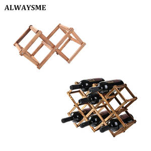 ALWAYSME Display-Shelf Cellar Wine Red-Wine-Storage Wooden Wine-Bottle-Rack-Holder Mount-Bar