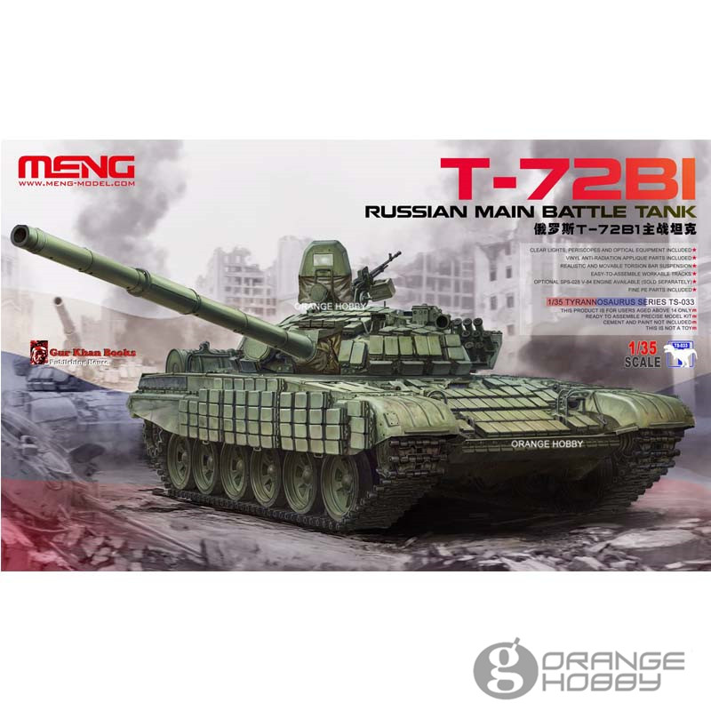 OHS Meng TS033 1/35 Russian T72B1 Main Battle Tank Assembly AFV Model Building Kits ohs meng ts015 1 35 german main battle tank leopard 1 a5 military afv model building kits