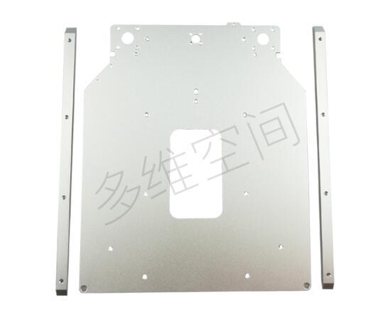 Imprimante 3D lit chaud aluminium plaque support CNC argent UM2 3D imprimante Ultimaker2
