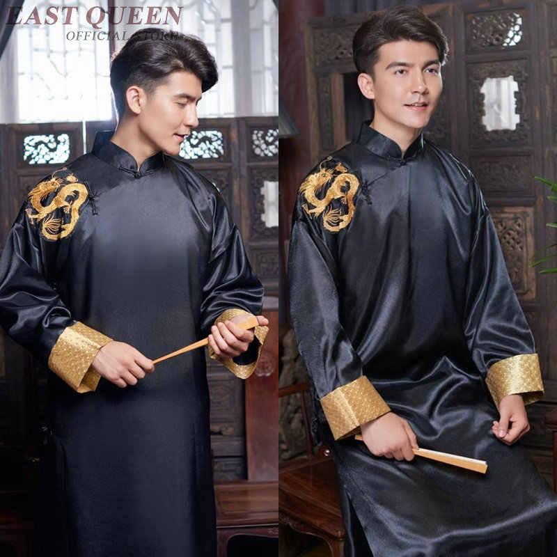 繁体字中国語服男性のための男性のオーバーコートの上着東洋冬トレンチコート服 2018 DD1143