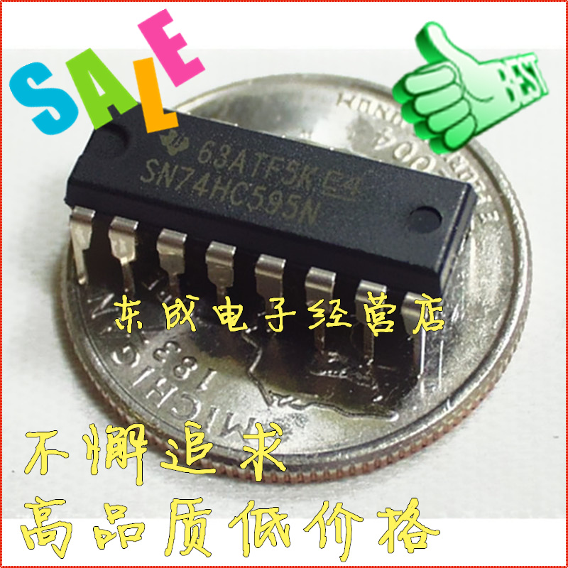 цены  Free shipping 10pcs/lot SN74HC595N 74HC595 74HC logic chip IC shift register DIP16 new original