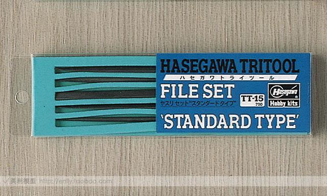 Hasegawa Tritool TT-15 Modeling Kit Tool 5 In 1 File Set - Standard Type (71215)