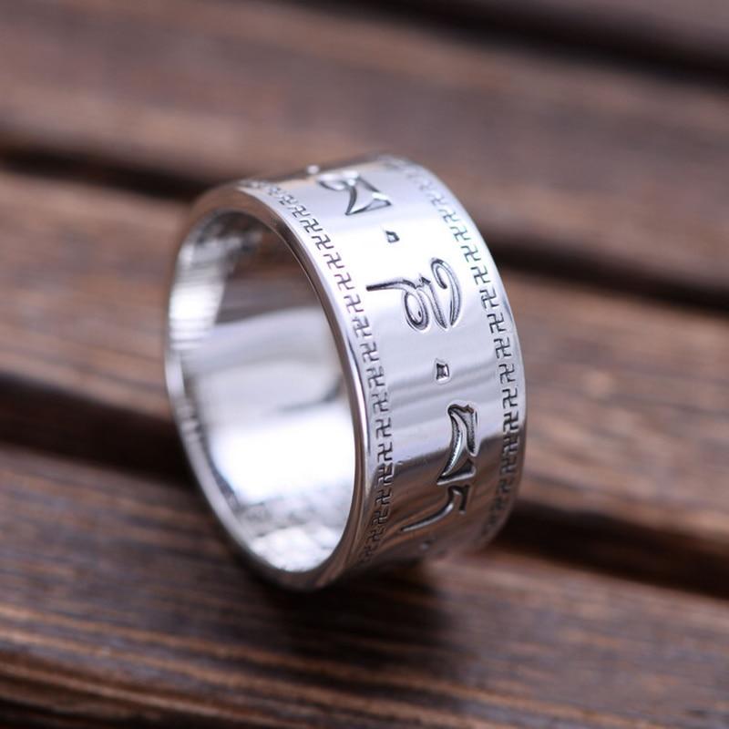Ring engraving words