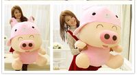 huge 95cm pig plush toy McDull pig turn to pink rabbit design doll hugging pillow birthday gift w0699