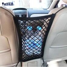 Forte elástico malha do carro net saco entre organizador do carro assento de volta saco de armazenamento titular da bagagem bolso para o estilo do carro