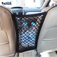 قوي مطاطا سيارة شبكة صافي حقيبة بين سيارة المنظم مقعد الظهر حقيبة التخزين حامل الأمتعة جيب ل سيارة التصميم