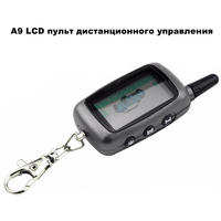 Brand New Russian Version A9 LCD Remote Controller For Starline A9 KeyChian Vehicle Security Alert For