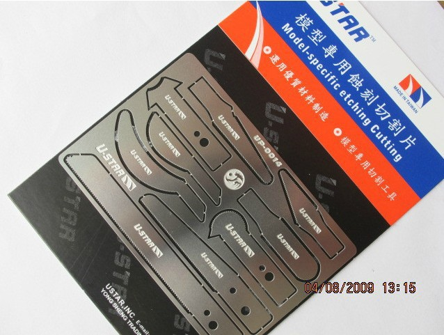U-STAR UA-0014 #UP-0014 Photo-Etch Saw Set, Cutting & Carving Tools бумага для писем other paper products brand 0014