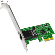 H1111Z PCI-E Netwerk Kaarten Gigabit Ethernet Adapter LAN Card RJ-45 Netwerk Adapter Enternet voor INTEL 82574L/9301CT voor ESXI PXE(China)