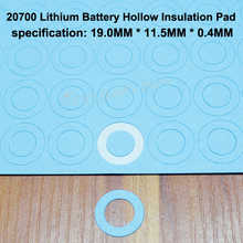 100pcs/lot 20700 Lithium Battery High Temperature Insulating Gasket Blue Hollow Flat Surface Mat Insulation Meson Diy Fittings 100pcs lot 21700 lithium battery high temperature insulation gasket hollow flat head surface pad insulating meson 20 5 11 5 0 4