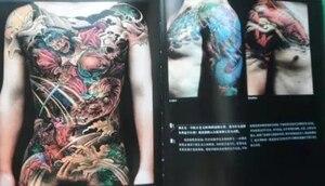 Image 2 - Tattoo Art แฟลชอ้างอิงจีนและญี่ปุ่นที่ยิ่งใหญ่ที่สุด Works หนังสือภาพ 192 หน้า