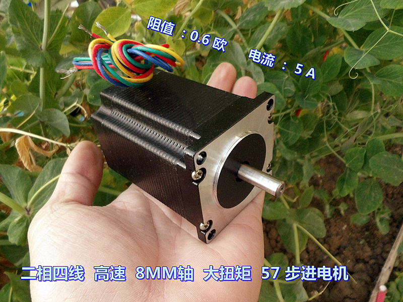 Two-phase four-wire high torque 8MM axis 57 stepper motor 1.8 N.m engraving machine stepper motor 76zy01 mig motor wire feed motor wire feeder motor dc24 1 8 18m min 1pk