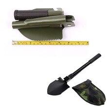 Военная Портативная Складная лопата для пляжа, лопата для выживания, лопатка для сушки, аварийный инструмент для сада и кемпинга
