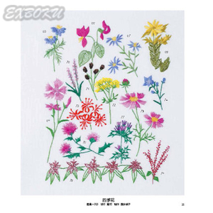Image 4 - 中国日本刺繍クラフトパターンブック 500 ステッチデザイン動物花