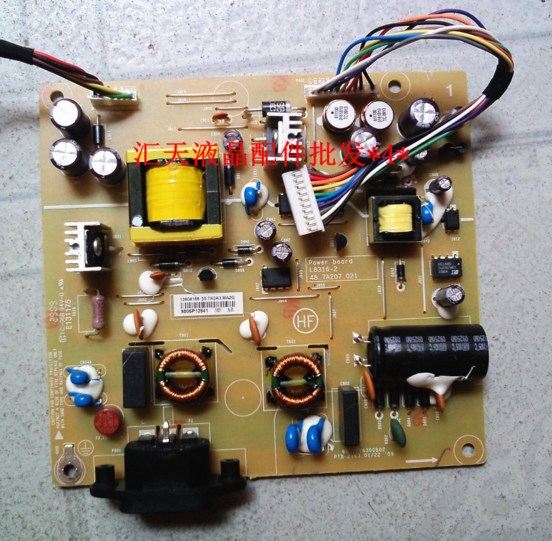 Free Shipping> PTB-2163 power supply board 48.7A207.021 Power Board L8316-2-Original 100% Tested Working free shipping original e172fpt 6832142100 02 02 ptb 142 141 power board original 100% tested working