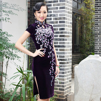 Nail Pearl Long Vintage Purple Cheongsam Evening Gowns For Women Traditional Red Chinese Wedding Dress Oriental
