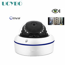4mp ip camera 2k(4*720P) fisheye wide angle 1440P 1080p HD Mini dome outdoor panorama network video surveillance onvif ip cam