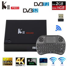 DVB T2 Android TV Boîte K2 PRO 2 GB 16 GB DVB-T2 DVB-S2 Android 5.1 Amlogic S905 Double WIFI HEVC KII pro 4 K Smart TV Box + i8 Clavier