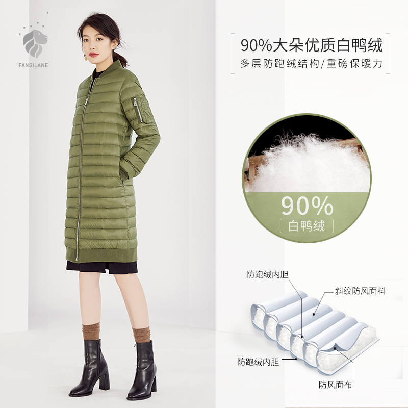 FANSILANEN 2017 Fashion New Arrival Autumn/Winter Solid Loose Ultra Light Womens Down Jackets Brands Especially Female Z6805