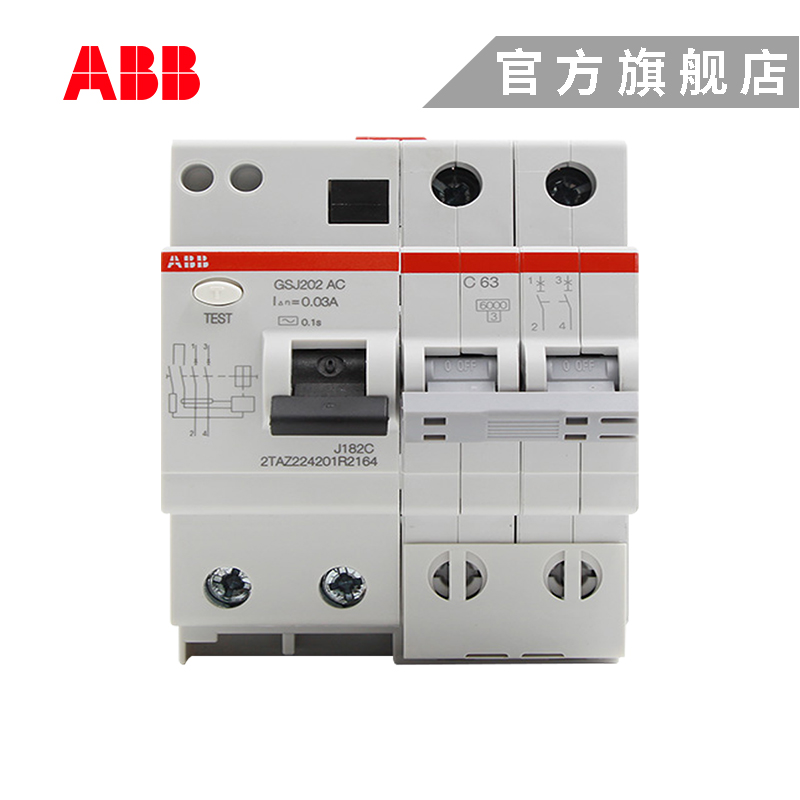 Swiss ABB protector GSJ200 series network version of 2P 63A air leakage protector полюс abb 1sca105461r1001