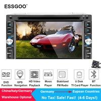 Essgoo 6.2 2 Din Radio Car DVD Player GPS Navigation Bluetooth Stereo Multimedia Player CD MP3 Rear View Camera Car Navigator
