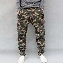 c9abb8b69 Compra mens camouflage jeans y disfruta del envío gratuito en ...