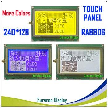 Con Panel táctil 240128*240*128 gráfico matriz LCD Módulo de pantalla construir-En RA8806 controlador 3,3 V-5 v