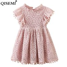 2018 New Girls Baby Toddler dress for kids clothing spring casual lace soft princess party girls dress vestidos