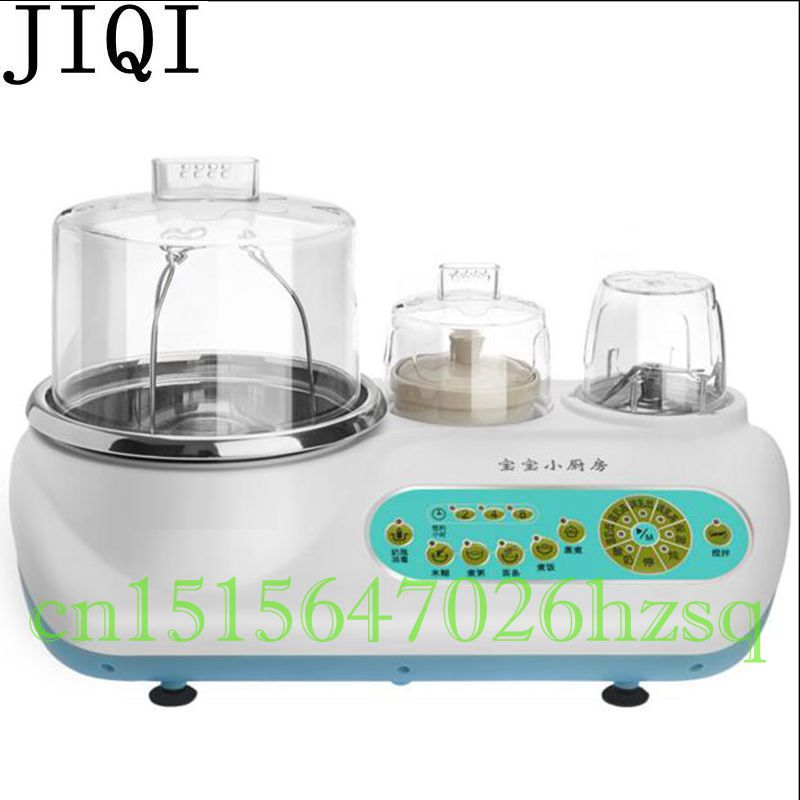 JIQI 220V 600W Multifunctional Household Electric Food processor For baby Stiring/heating milk/Disinfecting machine Keep warm bear 220 v hand held electric blender multifunctional household grinding meat mincing juicer machine