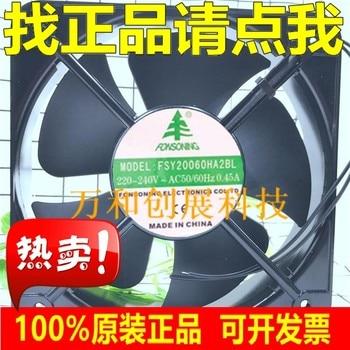 AC / cabinet 22060 fan FSY20060HA2BL AC220V double ball bearing