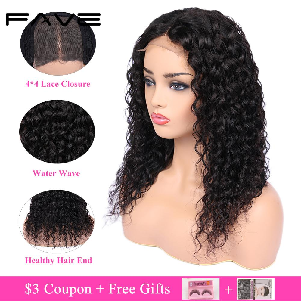 Human Hair Lace Front Wigs 4 4 Lace Closure Water Wave Wig Glueless Brazilian Remy Human