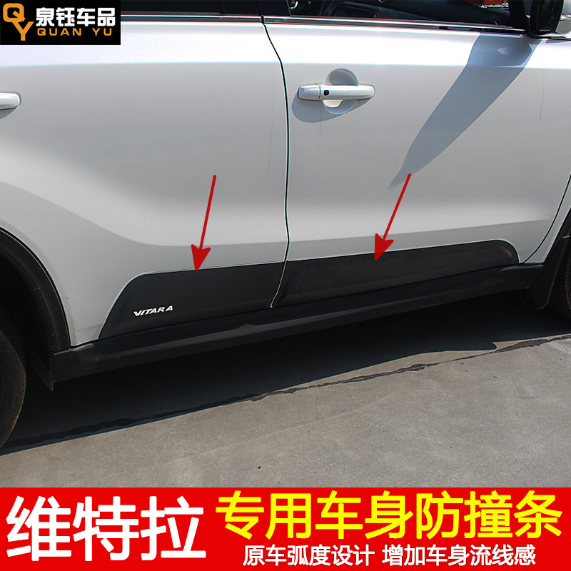 Chrome Side Door Handle Cover Exterior Accessories for Suzuki Vitara 2015-2018