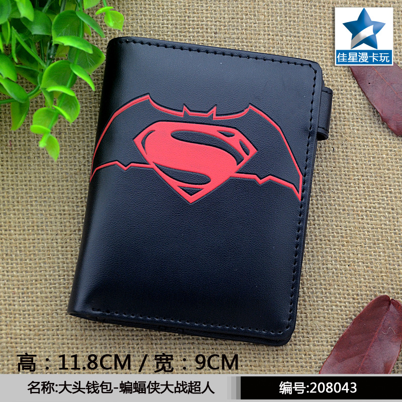Batman v Superman: Dawn of Justice Colorful Printing PU Short Purse Wallet with Button pu short wallet w colorful printing of naruto shippuden uchiha itachi
