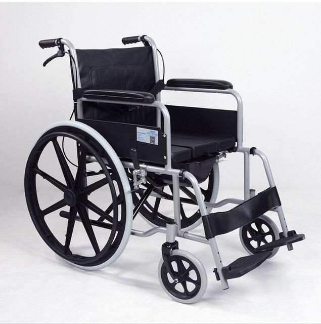1x High Carbon Steel Frame Toilet Folding Wheel Chair Seat Toilet ...