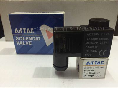 Airtac type 2V025-08 Normally closed 2/2 way G1/4 pneumatic solenoid valve for water air gas oil NBR DC AC 12V 24V 110V 220V free shipping normally closed solenoid valve 2v025 08 220vac 1 4 high qulity for water air gas 2v sereis two way valve