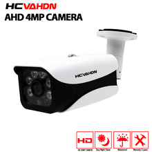 цена на HCVAHDN Super Security AHD Camera HD CCD Senser 2560*1440P 4MP Surveillance Outdoor Indoor Waterproof 6* Array infrared Light