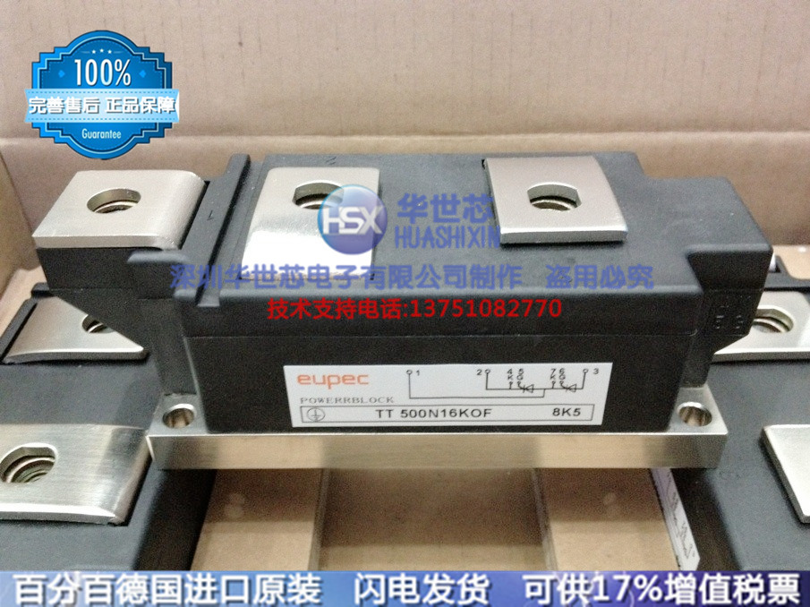 TT500N16KOF  New Original EUPEC Thyristor Module tt260n22kof eupec type new tt260a power module