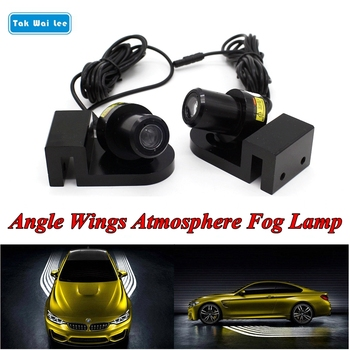 Tak Wai Lee 2 шт. 6 Вт светодиодный лазерный Угол Крылья Логотип Автомобильный противотуманный фонарь Стайлинг источник противоударной парковки