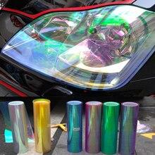 120*30 см блестящий Хамелеон для стайлинга автомобиля, фары заднего вида, полупрозрачные пленочные огни, меняющие цвет, автомобильные наклейки на пленку