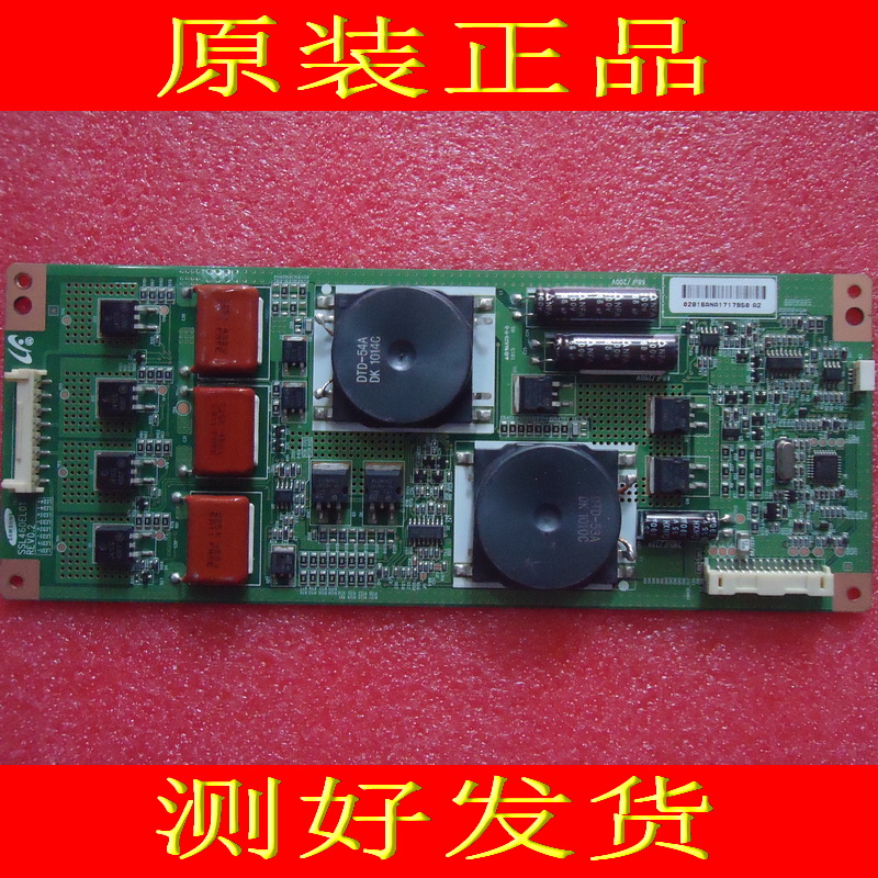 FOR Toshiba 40BF1C backlight boost board of constant current driver board board SSL460EL01 REV0.2 is used