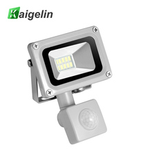 10W 220-240V PIR Infrared Motion Sensor LED Flood Light 700LM SMD5730 PIR Motion Sensor Floodlight LED Lamp For Outdoor Lighting