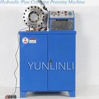 유압 파이프 압착 기계 220 v/380 v 5600kn 유압 고압 압착 기계 철강 튜브 와이어 튜브 YM500-C