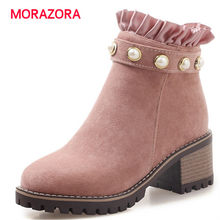 MORAZORA big size fashion string bead ankle boots for women autumn winter high heel boots round toe square heel boots(China)