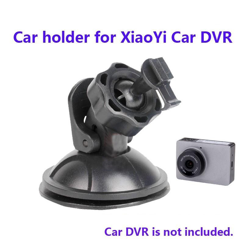 Автомобильный держатель на присоске для Xiaomi Yi Ambarella, автомобильный видеорегистратор