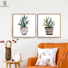 Nordic Fresh Pot Plants Tropical Green Leaf Decorative Frameless Wall Art Poster And Paintng On Canvas For Home Room Decor цена 2017