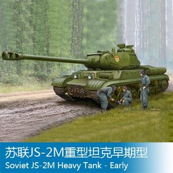Trumpet player 1/35 Soviet JS-2M heavy tank early type  Assembly model  Tank  Toys