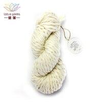 Lotus Yarns 100% Superwash Merino Chunky Yarn natural Wool Merino Fiber Chunky undyed hand knitting DIY crochet