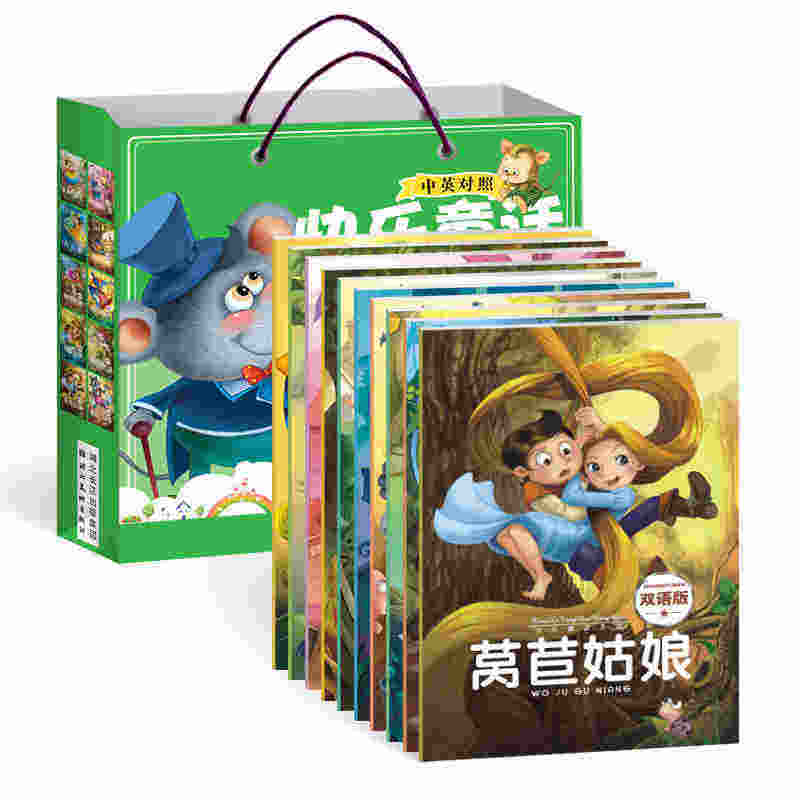 10 Books /set ,Chinese English Bilingual Children's Stories Book Chinese Books Set For Kids With Lovey Picture,size :15 * 21cm